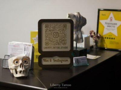 "Базовый курс тату от салона ""Liberty Tattoo"""